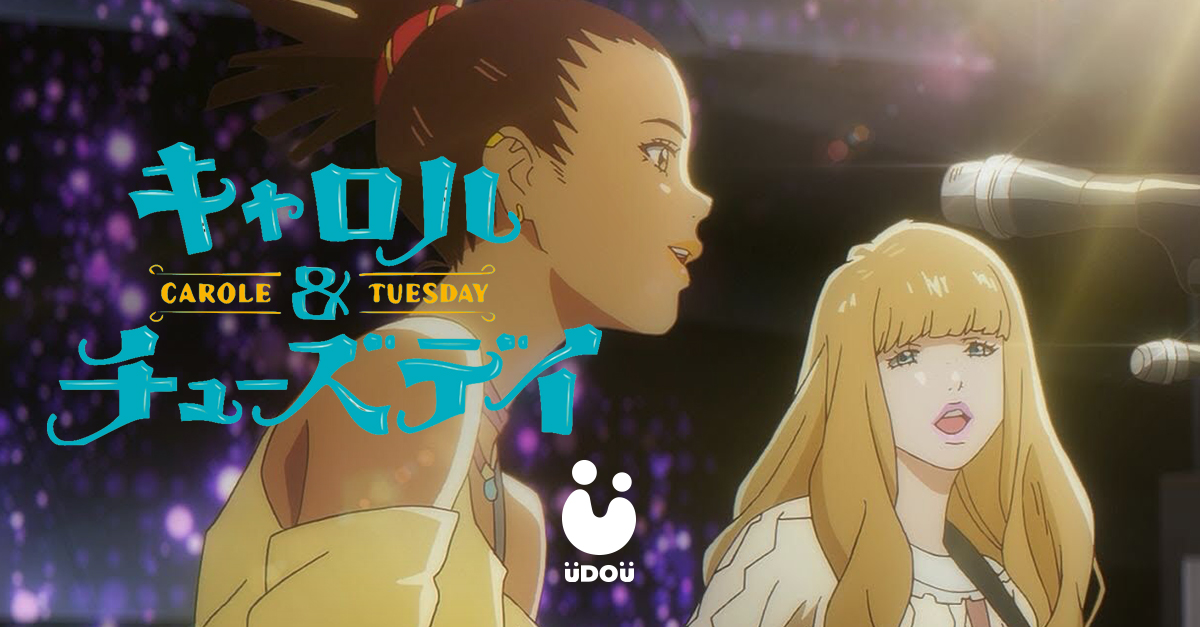 Carole and Tuesday Netflix
