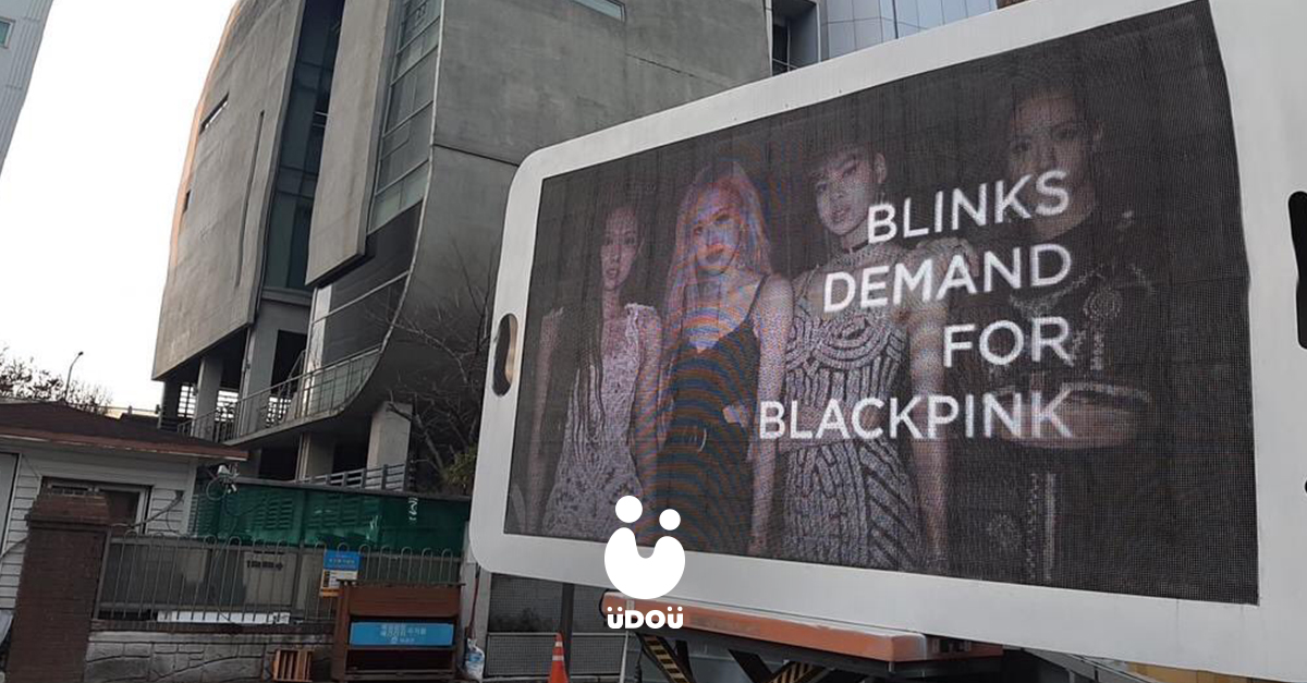 YG #BlinksDemandForBLACKPINK U Do U Header